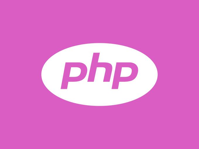 利用中のサーバーのPHPのバージョンを表示し確認するコード