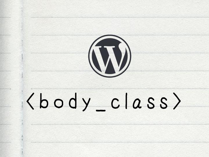 【WordPress】bodyタグにはを記述しよう