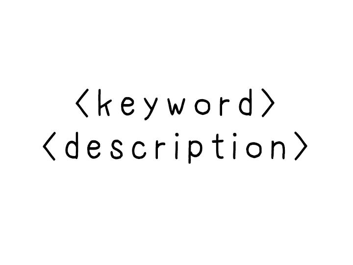 「All in one SEO Pack」や「YoastSEO」を使わず各ページのメタキーワードとディスクリプションを設定する方法